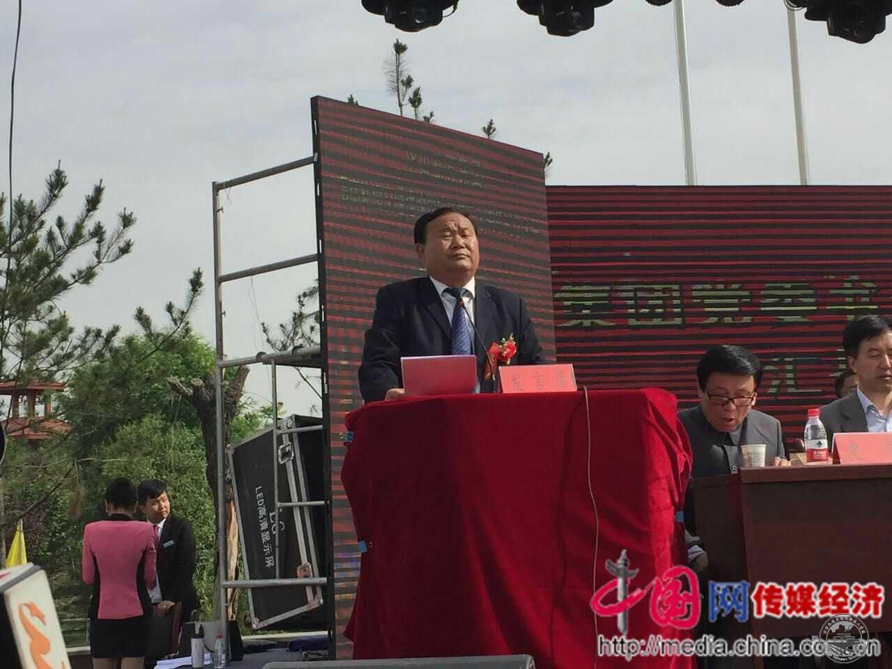 图一 华山教育集团党委书记、董事长任永敏出席大会并讲话
